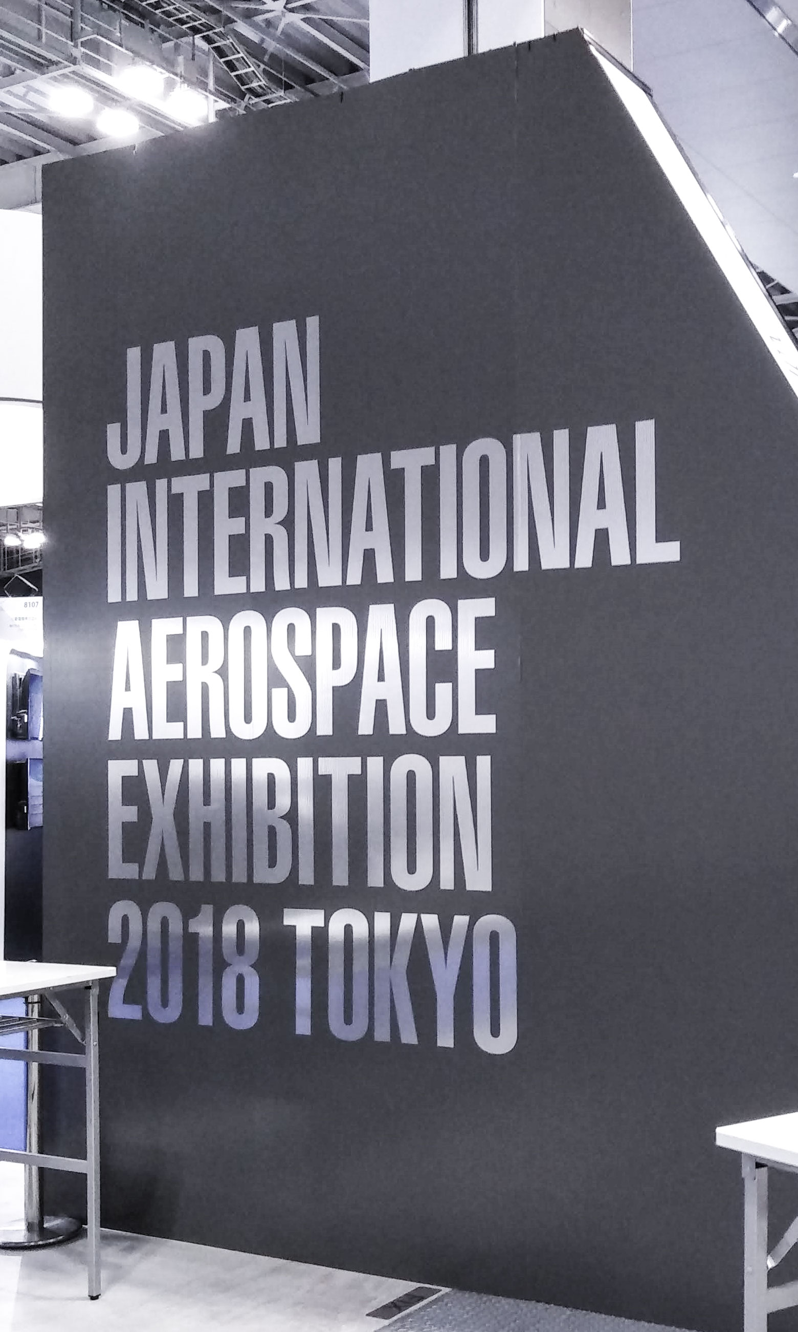 Aerospace Technology & Components Expo